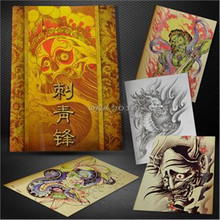 AIBOULLY Typical Popular Tattoo Elements Hot Skull Koi Hannya Lion Flash Design Sketch Manuscript 84 Pages A4 Size Book Hot Sale