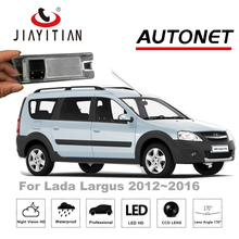 JiaYiTian auto camera For Lada Largus 2012~2016 4LEDS CCD/Night Vision backup camera Reverse Camera License Plate camera(China)