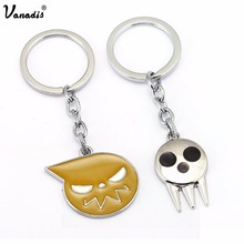 Hot Anime Soul Eater Death the Kid Ghost SOUL EATER Key Ring Zinc Alloy Keychains Kids Toys Pendants Cosplay Accessories Fashion(China)