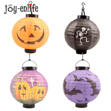 JOY-ENLIFE 1pc Halloween Decoration LED Paper Pumpkin Bat Spider Light Hanging Lantern Lamp Home Bar Outdoor Party Supplies