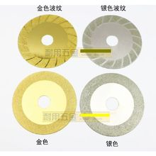 Tilling Working Diamond Slicing Disk Wheels External Cutting Blades Dicing Blade Glass Ceramic Tile Marble Section Jade Cutting