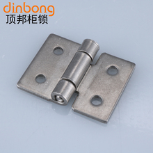 CL253-4A stainless steel hinge distribution cabinet network cabinet door hinge hinge(China)