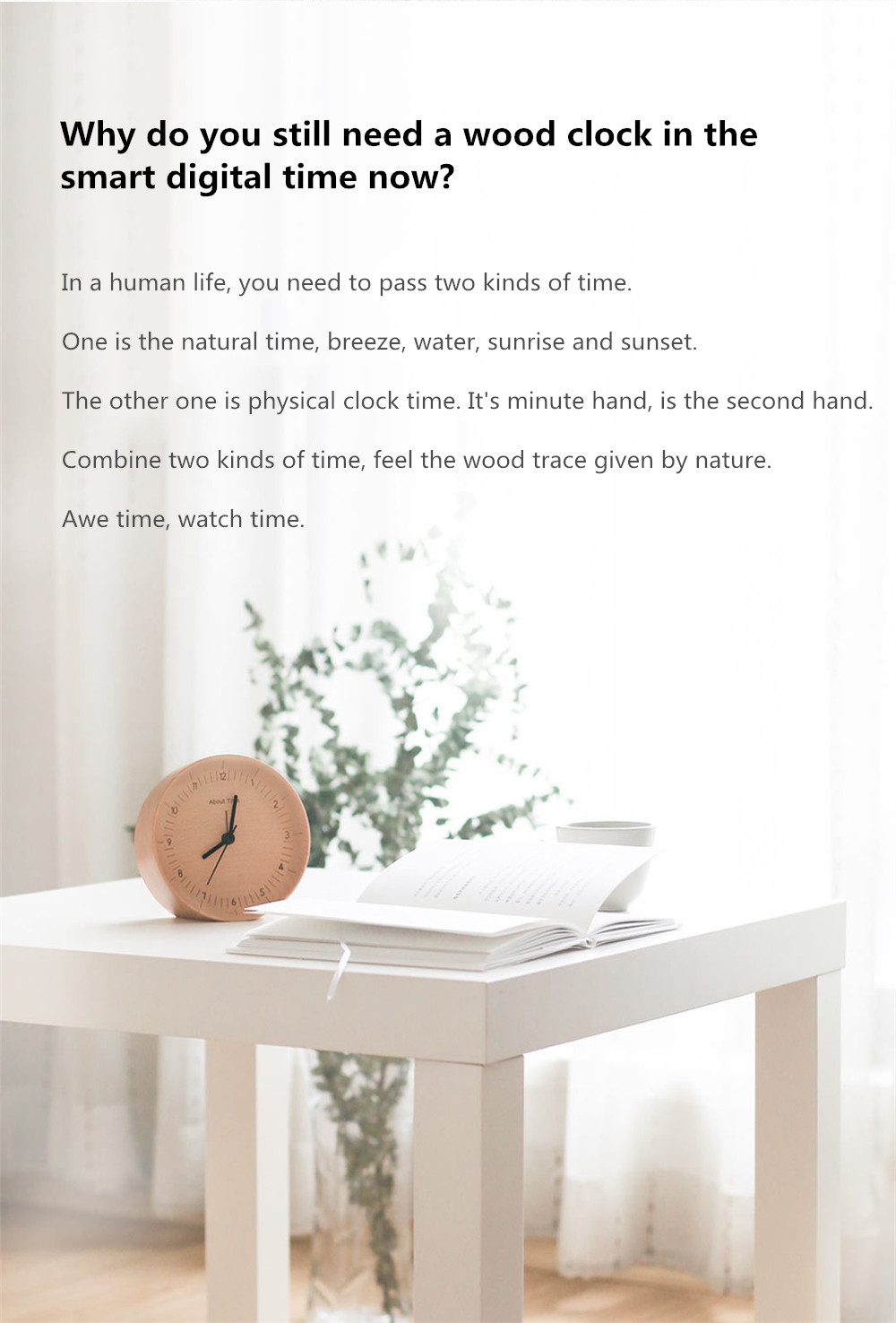 Xiaomi Mute Wooden Alarm Clock (2)