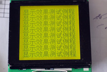 1PCS PG-128128A DOTS 128x128 LCM display,professional lcd sales for industrial screen,original