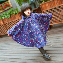 2016 new cute kids star sky raincoat pincho child waterproof rain cape raincoat poncho