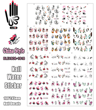 11 Sheets/Lot Nail Sticker BLE1808-1818 China Style Nail Art Water Transfer Sticker For DIY Nail(11 DESIGNS IN 1)