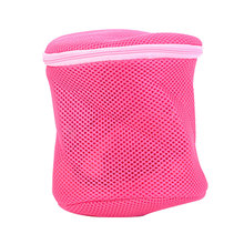 Great Rose Red Convenient Household Cleaning Tools Accessories Laundry Bra Underwear Wash Care Set