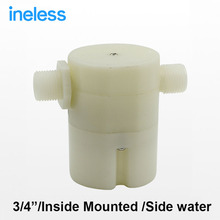 "Free shipping 3/4"" Side Built-in Water Inside Mounted Automatic Float Valve Water Level Control Valve For Solar Water Tank Pool"