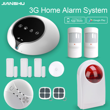 2017 Newest 3G Home Alarm System Work With Outdoor Strobe Siren 3G Alarm Systems Security Home Alarm System IOS Android APP