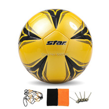 free shipping football No 5 high quality yellow color model 405(China)