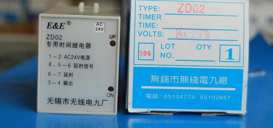 Wuxi City Radio Factory ZD02 lathe dedicated time relay AC24V  0.5S<br>