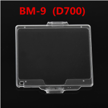 SMILYOU BM-9 New Hard Plastic Film LCD Monitor Screen Cover Protector for Nikon D700 as BM 9 free shipping