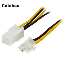 ATX 12V P4 4-Pins Male to Female CPU Auxiliary Internal Power Extension Cable Computer Power Supply PSU to Motherboard Cord