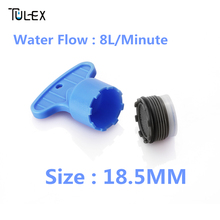 Faucet Aerator Water Saving Spout Bubbler 8L/Min Filter Accessories Hide-in Core 18.5MM Part With DIY Install Tool Spanner(China)