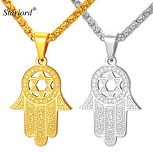 Starlord Hamsa Hand Magen Star Of David Pendant & Necklace 2016 New Arrival Gold Color Stainless Steel Women/Men Jewelry GP2333(China)