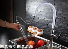 Sprinkler spring sink tubing basin faucet Brass Kitchen Faucet Single Handle Mixer Sink Tap Pull Out Down Basin Mixer torneira(China)