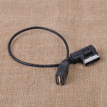 CITALL Music MP3 Player Media-In AMI MMI MDI AUX to USB Adapter Cable Interface 4F0051510P for Audi A3 A4 S4 A5 S5 RCD510 RCD310