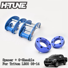 H-TUNE 4x4 Accesorios 32mm Front Spacer and Rear Extended 2 inch G-Shackles Lift Up Kits 4WD For Triton L200 MK ML 06-14(China)