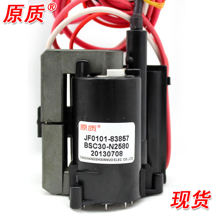 Free Shipping&gt;Original 100% Tested Working TV set high-voltage package JF0101-83857 BSC30-N2580 spot<br>