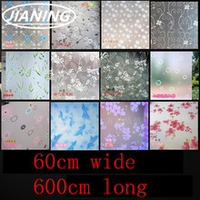 60cm wide * 600cm long glass stickers flower stickers affixed matte opaque bathroom toilet translucent cellophane window film