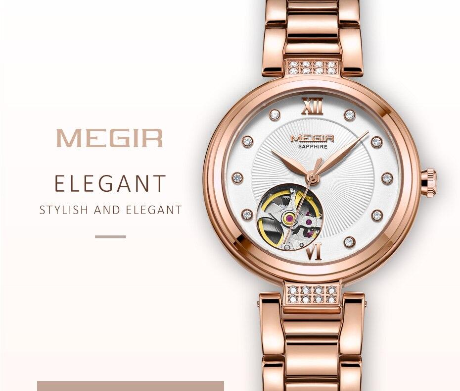 skeleton watch (2)