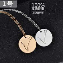 12pcs/lot Zodiac Gemini Necklace Signs 12 Constellation Necklace Horoscope Astrology Disc Pendant Necklaces for Birthday Gift