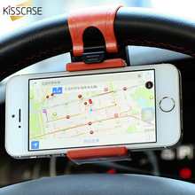 KISSCASE Car Steering Wheel Socket Holder GPS Stand Holder For iPhone 7 4S 5S SE 6 6S Plus For Sony Z3 Samsung S7 S7edge Holder(China)
