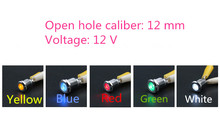 1PCS/LOT YT1195B Metal Shell LED signal lamp 12V Open hole caliber 12mm  Waterproof indicator light  Free Shipping  5 Colors