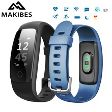 Makibes ID107 Plus HR Bluetooth Smart Bracelet Smartband Heart Rate Monitor Multi sports Cardio Fitness Guided Breathing Tracker
