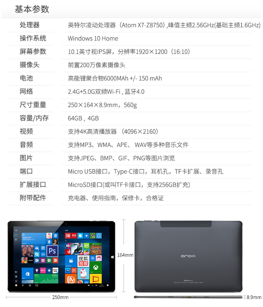 oBook10-Pro264GB-TM790new_14