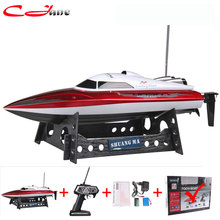 RC Boat Double Horse DH 7009 boat Infinitely variable speeds/high speed racing boat 35CM best gift DH7009 With original Box(China)