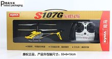 original s107 syma 107g 3ch genuine with gyro rc helicopter fast