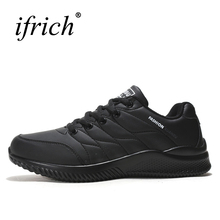 Hot Sell Sport Shoes Men Running Shoes Brand 2017 Black White Men Walking Jogging Sneakers Comfortable Athletic Shoes Brand(China)