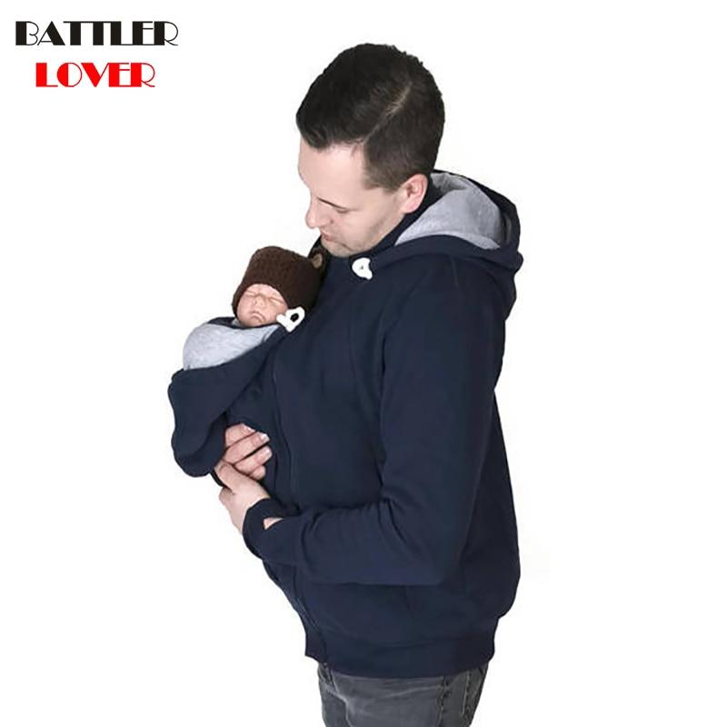 Spring Autumn Kangaroo Baby Carrier Dad Hoody Hoodies Sweatshirt For Father Babywearing Jacket Multifunctional Kangaroo Clothes