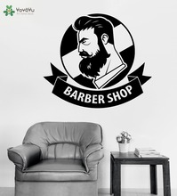 YOYOYU Wall Decal Modern Man Barber Shop Wall Stickers Creative Ribbon logo Decor Men Salon Art Mural Decals Accessories DIYJM40(China)