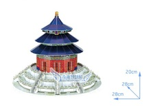 Education toys Beijing temple of heaven 3d jigsaw puzzle assembly model paper famous building game creative children gift 1 pc(China)