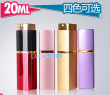 by DHL 50Pcs e Free Shipping Square Empty Perfume Bottle 20ML Aluminium Refillable Bottle Portable Metal Spray Atomizer