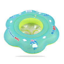 Buy Movable seats new baby swimming pool inflatable swimming pool accessories neutral cute baby ring float kids best gift for $26.74 in AliExpress store