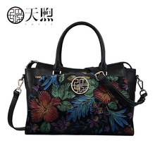 TMSIX women leather bag famous brands fashion luxury handbags women bags designer embossed women hansbags women bags(China)