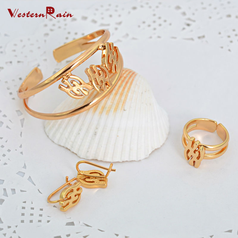 Fashion Kids Jewelry Set Dubai Gold Color Earring Opened Bracelet Ring Jewelry Set for Baby Boy & Girls Gift WesternRain G682(China (Mainland))
