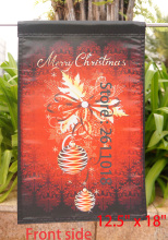 "Traditional Merry Christmas Home Garden Flag - ""12.5 x 18"" ""28 x 40"" Inches"