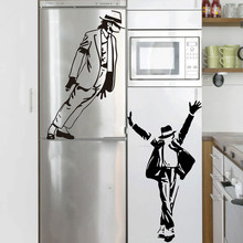 57*25cm Best Selling 2015 Dancing Michael Jackson Wall Stickers Removable Vinyl wall Decor Wall decals Art Poster DIY Home Decor(China)