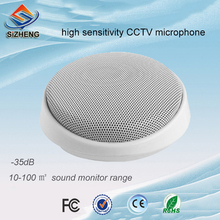 SIZHENG high sensitive -35dB security camera microphone mini sound monitor pickup for cctv system
