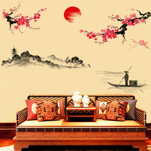 Chinese Poem Plum blossom Wintersweet Decorative Wall Stickers Living Room Bedroom Wall Sun Plum TV Background Wall Sticker(China)