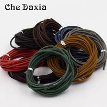 (5m/piece) 3mm/4mm Diameter Soft dyeing Genuine Leather cord for DIY Jewelry accessories bag rope