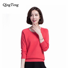 QingTeng 100% Pure Cashmere Sweater O-neck Long-sleeved Twist Knitted Sweater Slim Pullover Top Candy Colors Pink Sweater Female