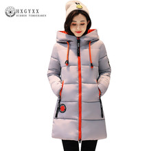 Korea Woman Winter Jacket 2017 New Thick Warm Long Slim Hooded Cheap Coats Solid Color Zipper Cotton Parka Plus Size Outwear O3