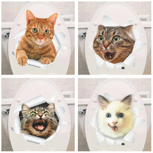 % Cat Vivid 3D Look Hole Wall Sticker Bathroom Toilet Decorations Kids Gift Kitchen Cute Home Decor Decal Mural Animal Wall
