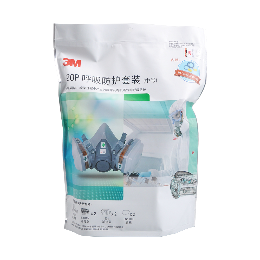 3M Chemical Respirator 620P Organic Gas Painting Protective Mask 6001 Gas Cartridges 7 pcs Suit <br>