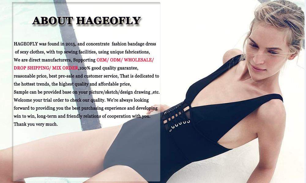 hageofly